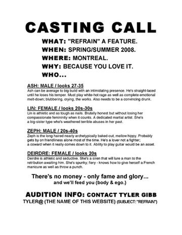 casting_flyer